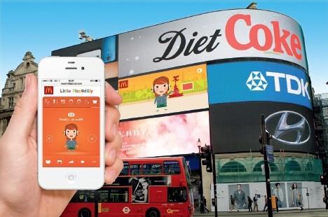 《成功营销》官方网站---麦当劳 我的广告你做主