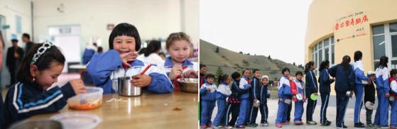 位于新疆天山脚下的乌鲁木齐县板房沟乡灯草沟中学